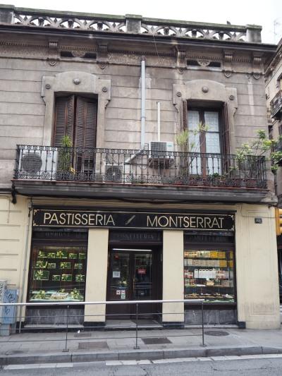old bakery in Gracia